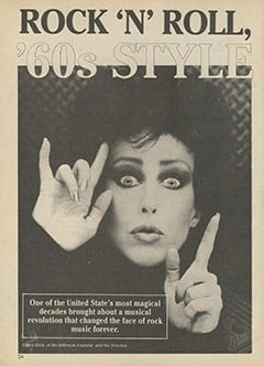 <cite>Tiger Beat Super Special</cite> (1987), Rock 'n' Roll, '60s Style, Page 24