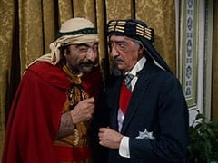 Curad (William Bagdad), Vidaru (Arnold Moss)